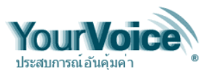 your voice panel thailand logo